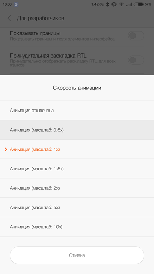 optimization-miui-5