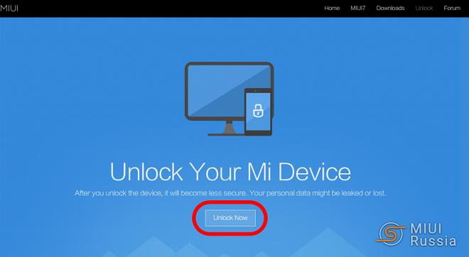 Нажимаем кнопку Unlock
