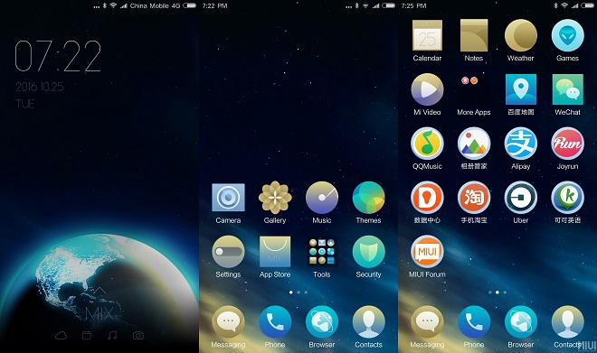 Смартфон работает под управлением новой версии Андроид 6.0