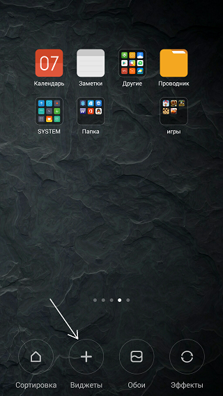 desktop-10