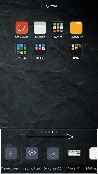 desktop-11