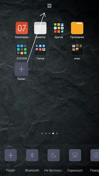 desktop-12