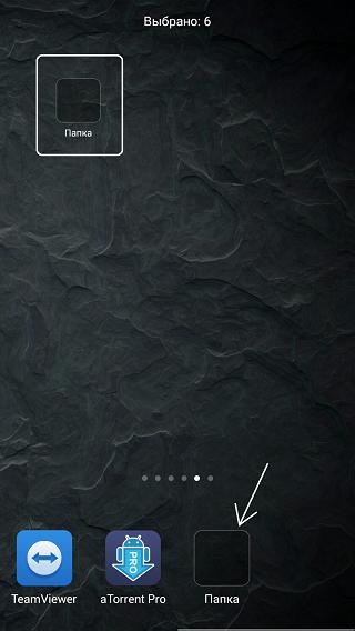 desktop-15