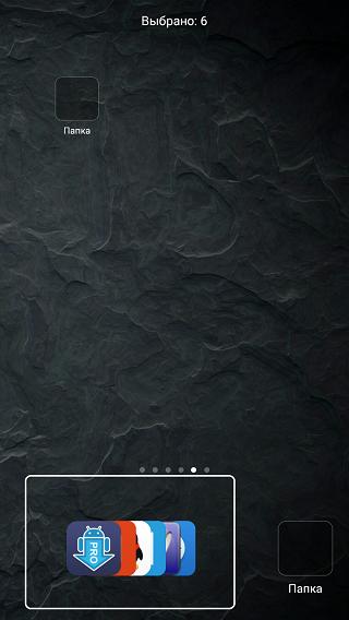 desktop-17