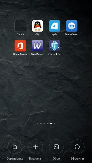 desktop-19