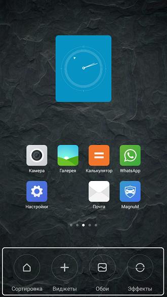 desktop-5