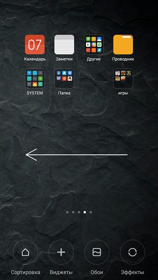 desktop-6