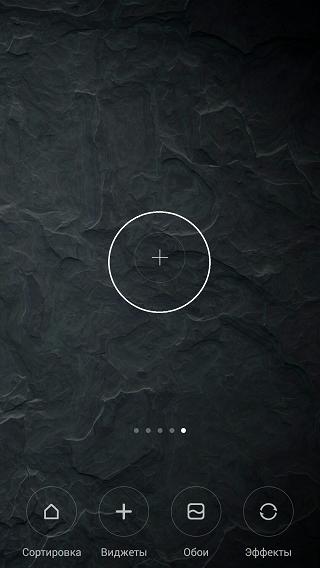 desktop-7