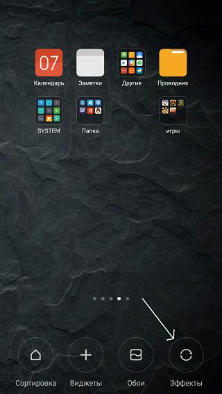 desktop-8