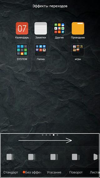 desktop-9