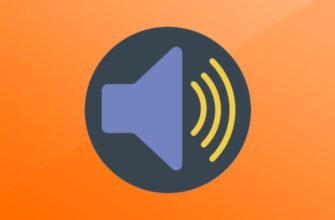 Как поменять или отключить звук набора номера на Xiaomi