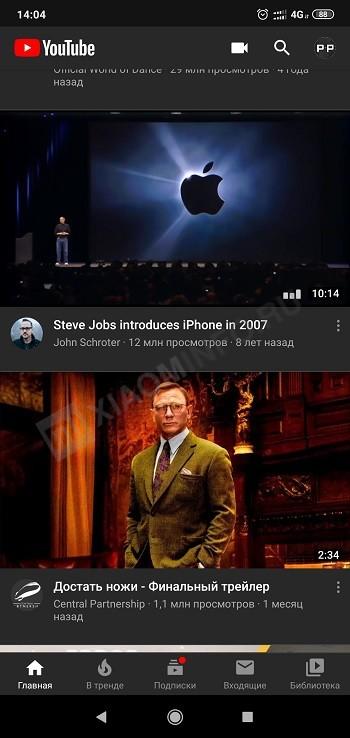 Youtube с ночным режимом