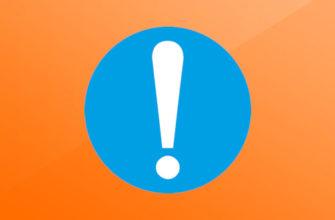 """Сообщение: """"Не закрывайте область динамика"""" на Xiaomi"""