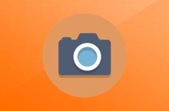Как убрать надпись на фото Xiaomi
