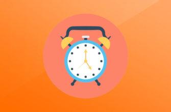 Как настроить будильник на Xiaomi Mi Band 5