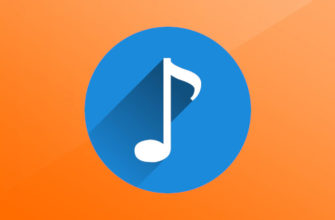 Как управлять музыкой с помощью Xiaomi Mi Band 5